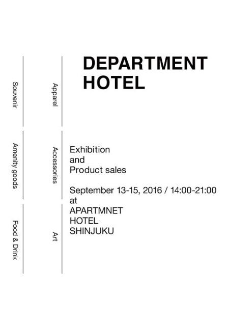 新宿展示会2